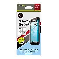 Simplism iPhone8 Plus / iPhone7 Plus ブルーライト低減 液晶保護 フィルム 反射防止