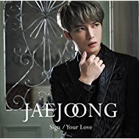 Sign/Your Love ジェジュン
