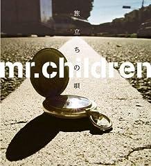 Mr.Children「旅立ちの唄」のジャケット画像