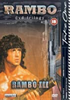Rambo 3 [DVD]