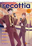 B's-LOVEY recottia Vol.11 (B's-LOVEY COMICS)