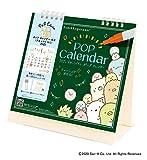 卓上 ポップ・カレンダー(すみっコぐらし) 2021年 カレンダー 卓上 CL-1101