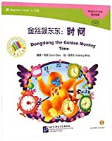 Dongdong the Golden Monkey (TimeThe Chinese Library Series)