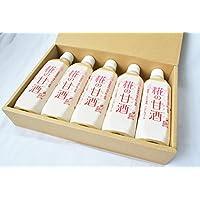 甘酒5本ラッピングセット 糀と米だけで作った無添加の甘酒
