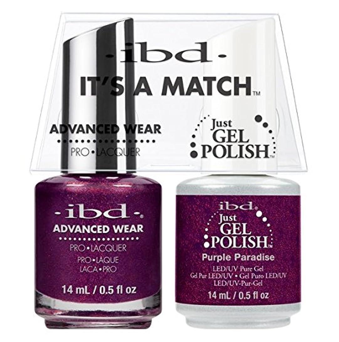 名誉たくさんの贈り物ibd - It's A Match -Duo Pack- Purple Paradise - 14 mL / 0.5 oz Each