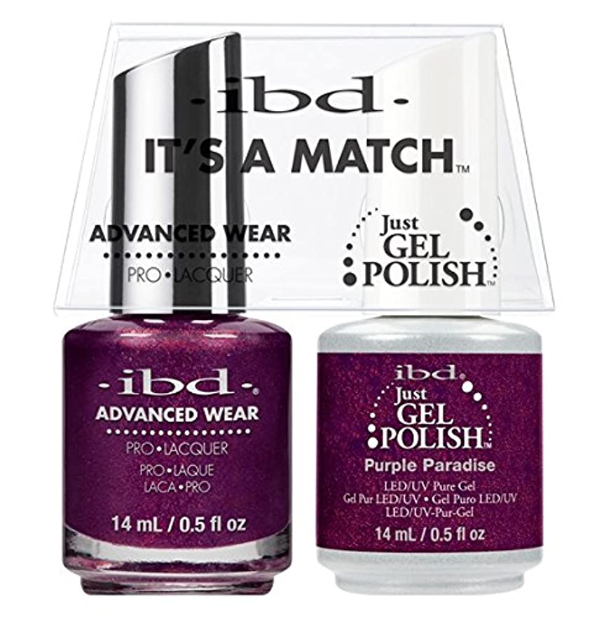 受粉者リー原点ibd - It's A Match -Duo Pack- Purple Paradise - 14 mL / 0.5 oz Each