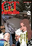 GT roman STRADALE 2 (Motor Magazine Mook)