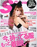 Scawaii! (エス カワイイ) 2012年 07月号 [雑誌]