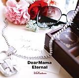 Dear Mama feat.小田和正(初回限定盤)(DVD付)