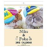 アートプリントジャパン 2018年 Niko&Pokoカレンダー No.032 1000093365