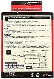 キジマ(Kijima) グリップヒーター GH08 120mm プッシュスイッチ 304-8203 標準ハンドル用(22.2mm)304-8203 画像