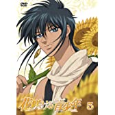 花咲ける青少年VOL.5 [DVD]
