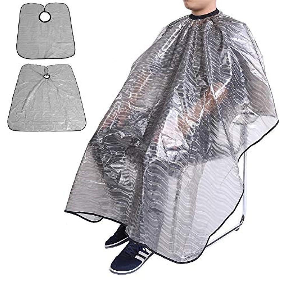 素晴らしい偽装するシングル2サイズ防水再利用可能なサロン理髪布-耐久性のあるヘアスタイリストガウンバーバーケープ(02)