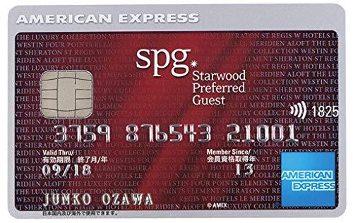 エクスプレス カード アメリカン