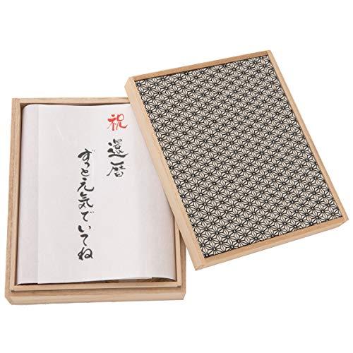 (赤ちゃんまーけっと) 還暦祝い プレゼント ギフト okuru 紅白うどん 麻の葉 桐箱入り 450g
