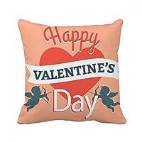 幸せなバレンタインデーハートエンジェル スクエアな枕を挿入してクッションカバーの家のソファの装飾贈り物 50cm x 50cm