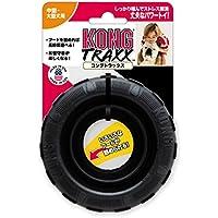 Kong(コング) コングトラックス ラージ