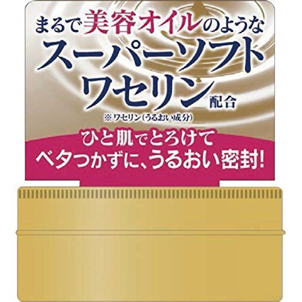 ペインギリック大きい緩やかな肌研(ハダラボ) 極潤プレミアム ヒアルロンオイルジェリー × 3個セット