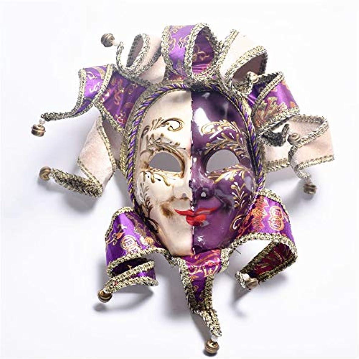 来て推進力フォアタイプダンスマスク 塗装フルフェイスパフォーマンス小道具ハロウィンパーティー仮装祭りロールプレイナイトクラブパーティープラスチックマスク パーティーボールマスク (色 : 紫の, サイズ : 50x36cm)