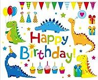 Happy誕生日写真バックドロップ面白い恐竜カラフル可愛い漫画写真背景Studioキッズ子供パーティープロップ6.5X 5Ft