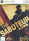 「The Saboteur」の画像