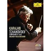 チャイコフスキー:後期交響曲集 [DVD]