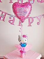 お誕生日はハローキティと一緒にバルーン&お菓子でお祝い♥ 「ハローキティ with バースデイ・プリンセスバルーン」 プレゼントに素敵なサプライズを演出しましょ♪ 女の子の大好きなピンクがいっぱい♪ お届け日時指定も可能です♪
