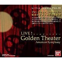 LITTLE JAMMER PRO. 専用別売ROMカートリッジ STAGE 06 「ライブ!ゴールデンシアター」~アメリカン?シンフォニー