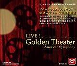 LITTLE JAMMER PRO. 専用別売ROMカートリッジ STAGE 06 「ライブ!ゴールデンシアター」~アメリカン・シンフォニー
