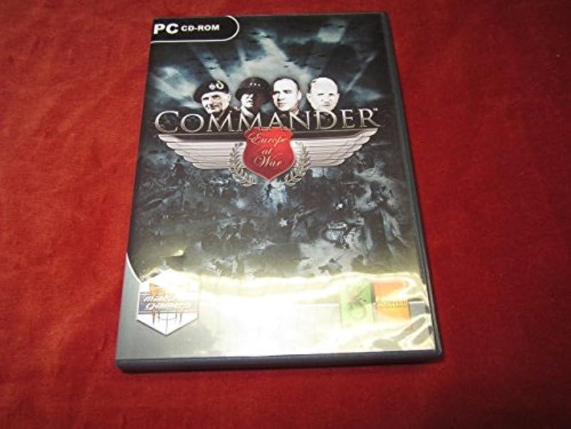 最初はトリッキー服を着るCommander : Europe at War (輸入版)