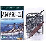 【2B】 エフトイズ 1/2000 艦船キットコレクション Vol.6 スリガオ海峡 戦艦 扶桑 洋上ver 単品