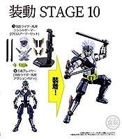 装動 仮面ライダーエグゼイド STAGE10 2種セット (忍者プレイヤー/風魔クロスアーマーセット)
