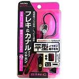 セイワ(SEIWA)イヤホンマイク 耳掛けカナルイヤホンマイクH 平型端子用 D334