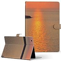 Lenovo Tab4 8 レノボ タブレット 手帳型 タブレットケース タブレットカバー カバー レザー ケース 手帳タイプ フリップ ダイアリー 二つ折り クール その他 写真・風景 海 写真 景色 風景 003276