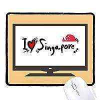 私はシンガポール語フラグラブ・ハートのイラストが好きです マウスパッド・ノンスリップゴムパッドのゲーム事務所