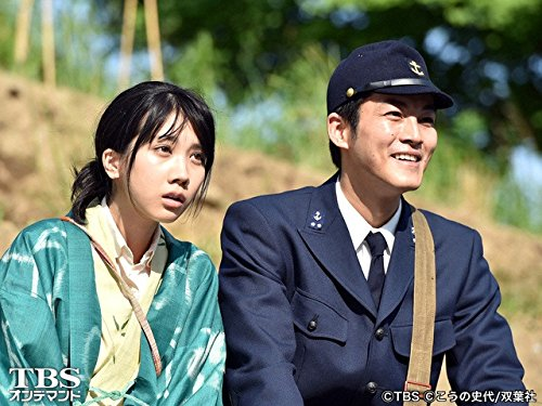 第二話 小姑襲来!戦時下の広島波乱の新婚生活が幕を開ける!