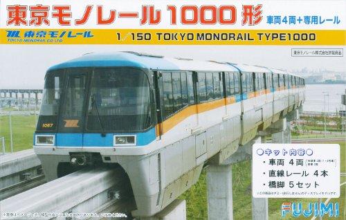 「東京モノレール」浜松町駅から東京駅までの延伸を検討