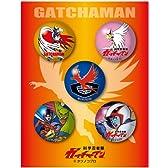 科学忍者隊ガッチャマン 缶バッジ5個セット