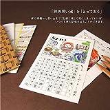 山櫻 旅行 記録カード わたしトラベル 351158 画像