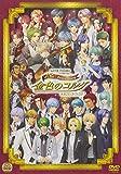 ライブビデオ ネオロマンス・フェスタ 金色のコルダ ~15th Anniversar...[DVD]
