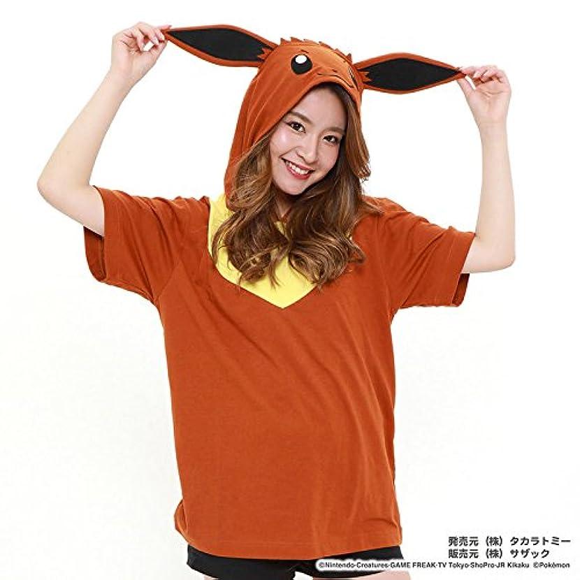 知る正当な市場イーブイ着ぐるみサマーTシャツ フリーサイズ TMY-040