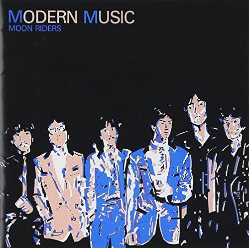モダーン・ミュージック スペシャル・エディション
