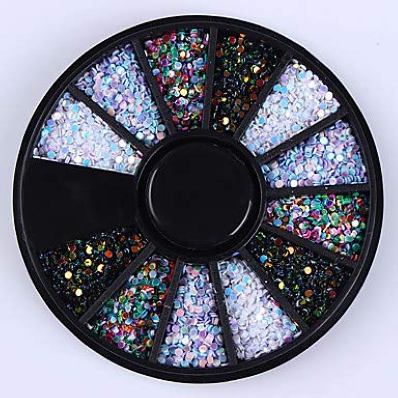 エチケット大西洋飢1ミリメートル混合色ネイルアートラインストーン輝くヒント装飾マニキュアホイール