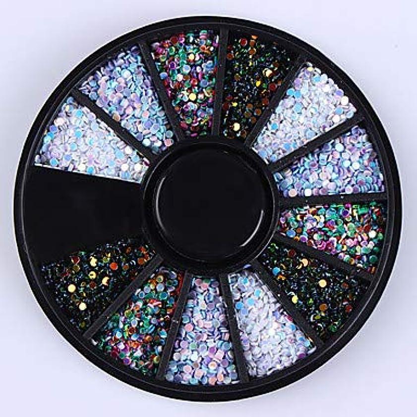 専制計画的評議会1ミリメートル混合色ネイルアートラインストーン輝くヒント装飾マニキュアホイール