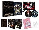 ライチ☆光クラブ(コレクターズ・エディション) [DVD]
