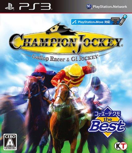 コーエーテクモ the Best Champion Jockey:Gallop Racer & GI Jokey - PS3