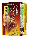 伊藤園 おーいお茶 プレミアムティーバッグ 一番茶入りほうじ茶 20袋