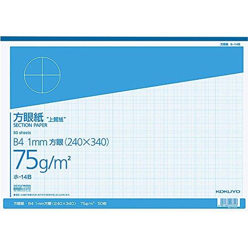 上質方眼紙 B4 ブルー刷方眼1mm ホ-14B 1冊50枚