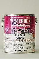 1液ユメロック 024-9000 (CW359) 3Kg