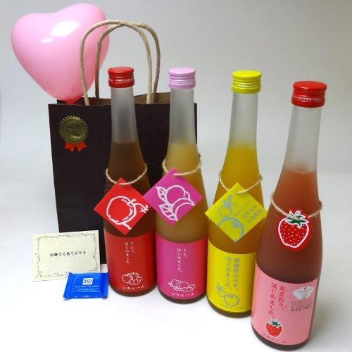 敬老の日 果物梅酒4本セット あまおう梅酒 ゆず梅酒 もも梅酒 りんご梅酒(福岡県)合計720ml×4本 メッセージカード ハート風船 ミニチョコ
